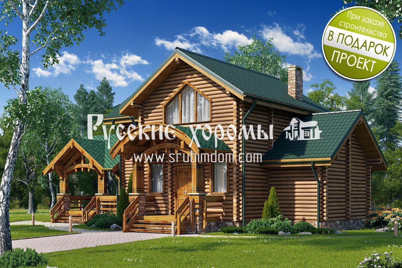 Проект дома из оцилиндрованного бревна от компании РУССКИЕ ХОРОМЫ