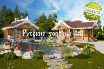 Строительство и проектирование деревянных домов и благоустройство участка